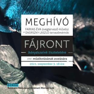 Fájront_meghivo_15x15cm-images.zip